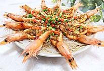 #带着美食去踏青#蒜蓉开背虾的做法