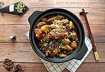 芋儿鸡#kitchenAid的美食故事#的做法