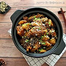 芋儿鸡#kitchenAid的美食故事#