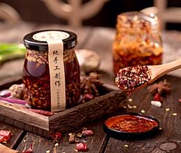 红油辣子,川菜的重头戏的做法