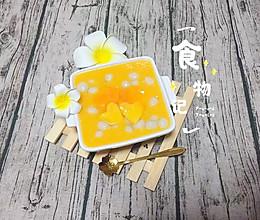 #元宵节美食大赏#芒果珍珠小丸子的做法