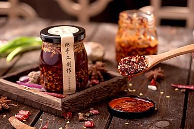 红油辣子,川菜的重头戏