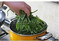 菠菜猪肝汤的做法图解2