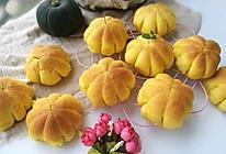 黄金南瓜小面包#单挑夏天#的做法