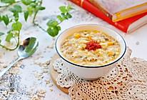燕麦南瓜粗粮粥#秋天怎么吃#的做法
