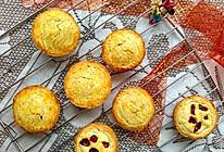 #中秋团圆食味# 法式蔓越莓乳酪月饼的做法