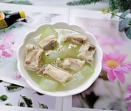 #夏日消暑,非它莫属#冬瓜薏米排骨汤的做法