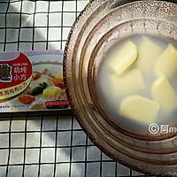 奶炖时蔬的做法图解8