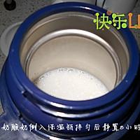 不用酸奶机自制酸奶的做法图解3