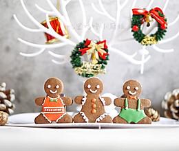 姜饼人好朋友糖霜饼干#令人羡慕的圣诞大餐#的做法