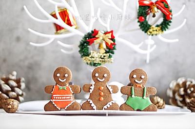 姜饼人好朋友糖霜饼干#令人羡慕的圣诞大餐#