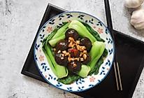 #夏日消暑,非它莫属#【蚝油香菇青菜】鲜脆爽滑的做法