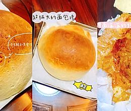 咖喱要沾着吃才美味~火辣辣大满足红咖喱面包鸡的做法