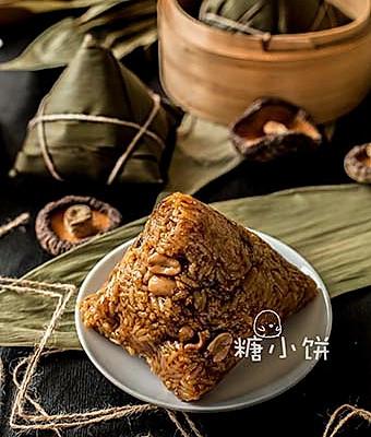 【香菇脆骨卤肉粽】塔形粽包法
