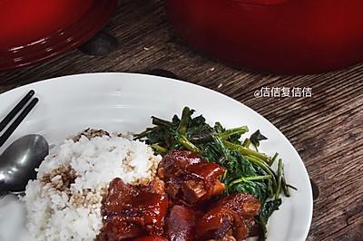 红烧猪蹄(猪脚)#厨房致欲系#