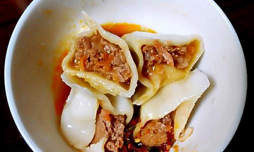 胡萝卜羊肉饺子的做法