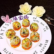 彩色小饭团