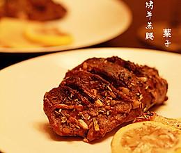 #九阳烘焙剧场#迷迭香烤羊腿的做法