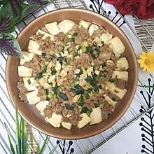 嫩豆腐烤肉末