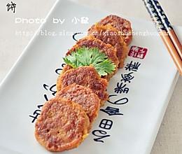 米技单圈红外热辐射炉----豆渣牛肉饼的做法