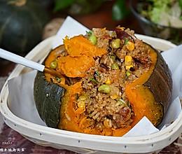 鸡肉糯米饭南瓜盅的做法