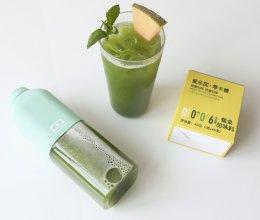 健康必喝的排毒汁—维密同款果蔬汁的做法