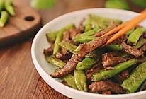 惊艳到多吃一碗饭的杭椒牛柳~的做法