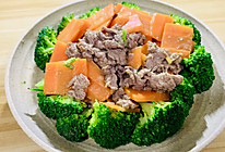 牛肉炒胡萝卜和西兰花的做法