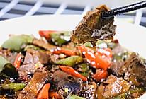 青椒牛肉的做法