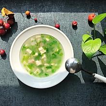 #洗手作羹汤#一清二白~小白菜豆腐汤