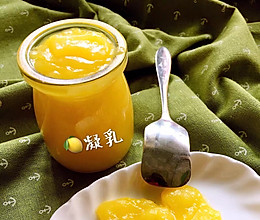 柠檬凝乳的做法