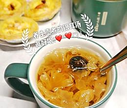 ꒰❤ᐡ❤ෆ ͙꒱养生壶煮的红枣银耳汤真糯真甜真好喝!的做法