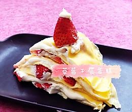 草莓千层蛋糕的做法