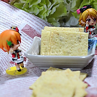 芝麻薄片饼干#甜蜜厨神#的做法图解13