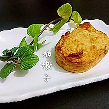 油墩子·上海味道·白萝卜丝虾皮·蜜桃爱营养师私厨