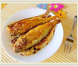 香煎小黄鱼//~~少油更健康的做法