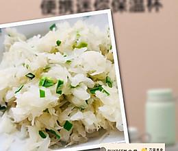 #换着花样吃早餐#清炒萝卜丝的做法