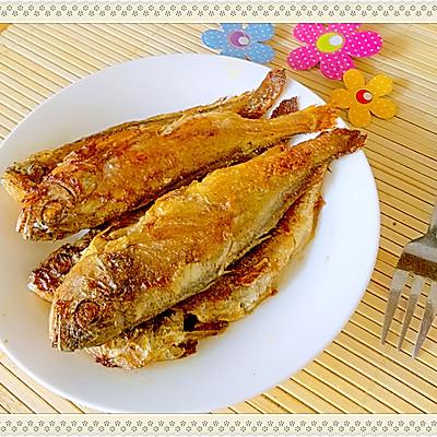 香煎小黄鱼//~~少油更健康