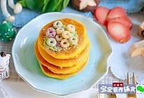 奶香南瓜松饼~宝宝辅食的做法