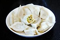 #元宵节美食大赏#芹菜白菜猪肉馅水饺的做法