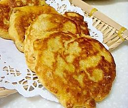 发面玉米饼的做法