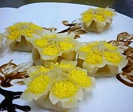 牡丹蒸饺(手把手教你包饺子)的做法