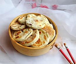 芙蓉麦饼(迷你版)的做法