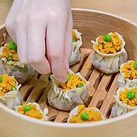 饺子皮咸蛋黄烧麦的做法图解9