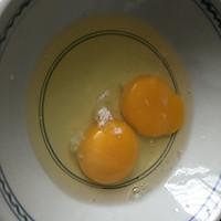 水嫩蒸蛋的做法图解1