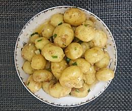 好吃的炕小土豆(超详细步骤)的做法