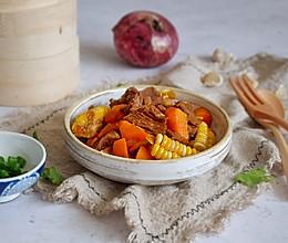 玉米炖牛肉的做法