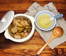 西洋参石斛炖瘦肉-(清热滋润养颜)的做法