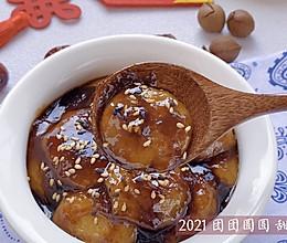 #元宵节美食大赏#浓情蜜意油汤圆的做法