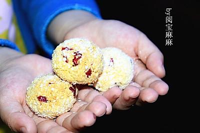 蔓越莓椰蓉球